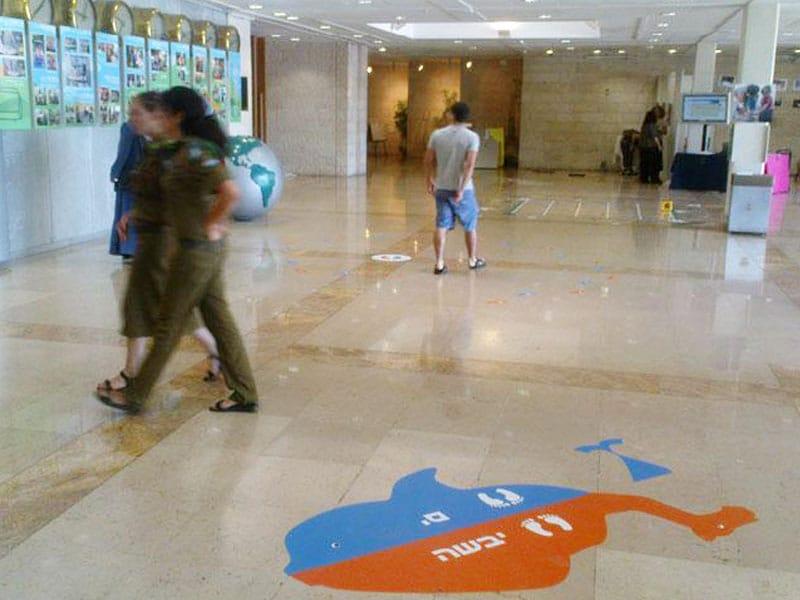 עיצוב משחקי רצפה - משחק ים יבשה