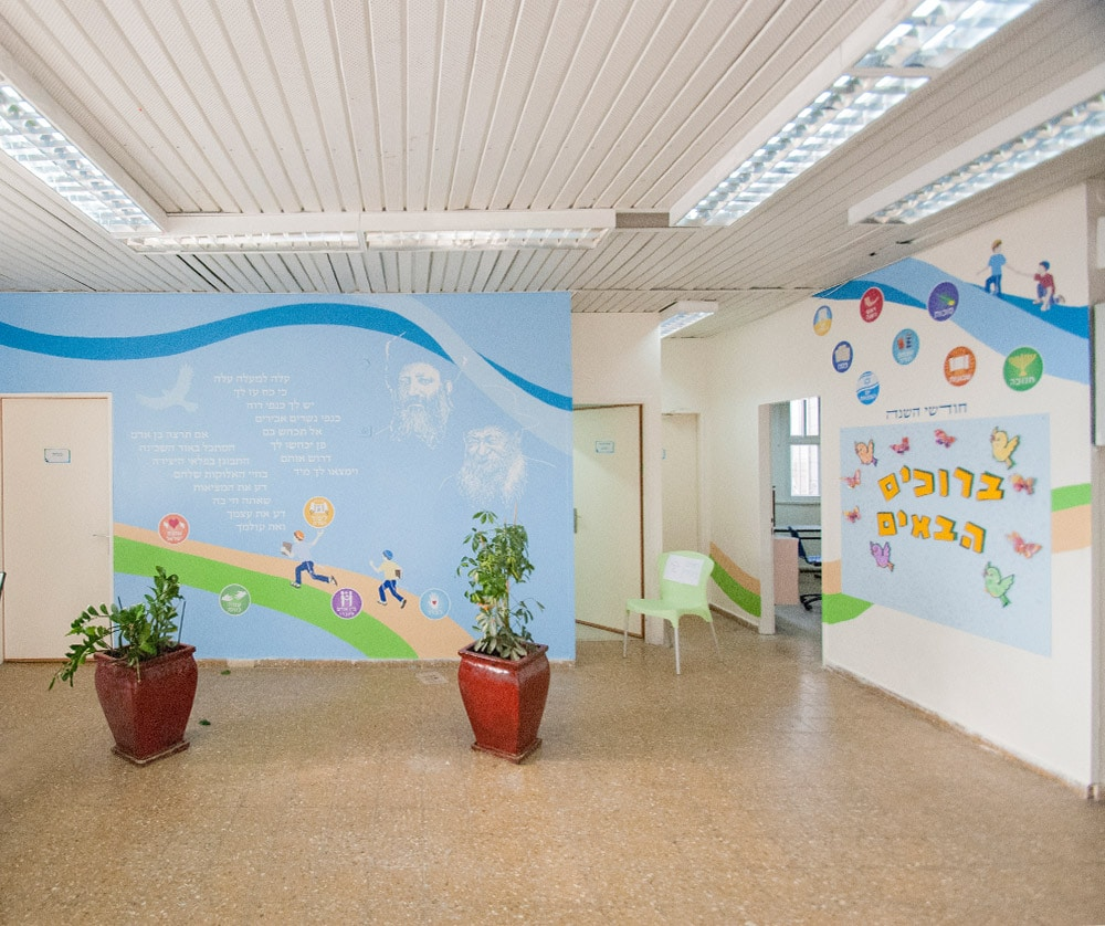 עיצוב מבואה ראשית בבית הספר