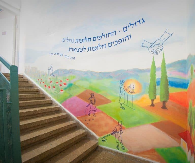 עיצוב סביבה לימודית במבואת חדר המדרגות