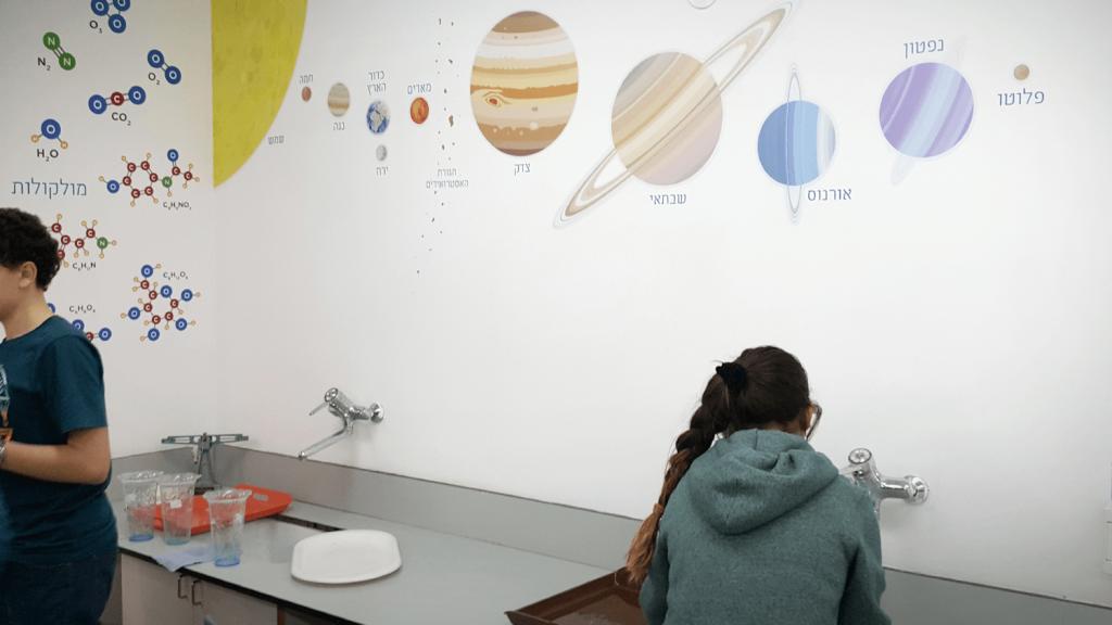 עיצוב חדר מדעים ללמידה פעילה בית ספר יער מופת רמות אלון ירושלים