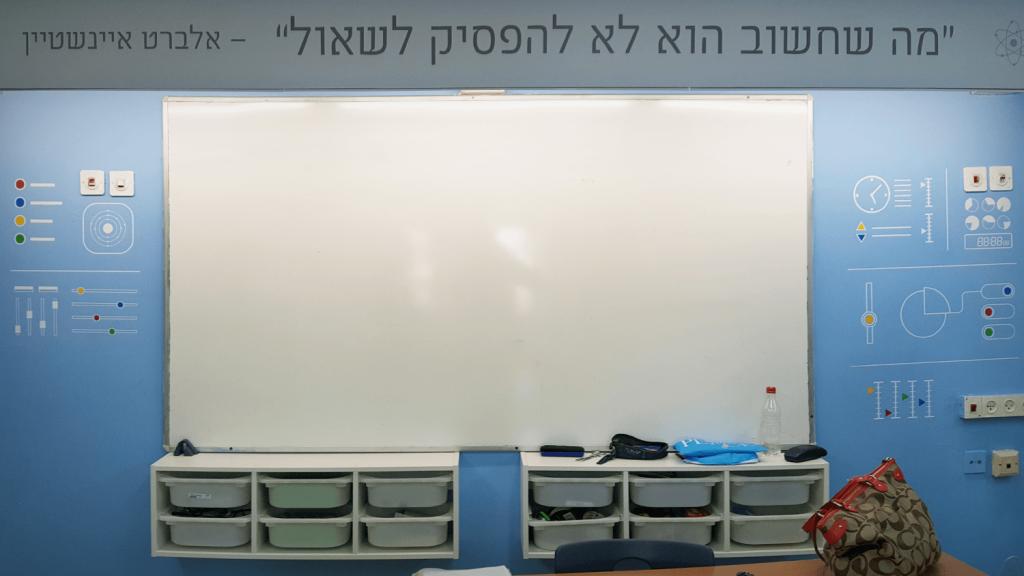 עיצוב חדר מדעים ללמידה פעילה לוח מורה מעוצב בית ספר יער מופת רמות אלון ירושלים