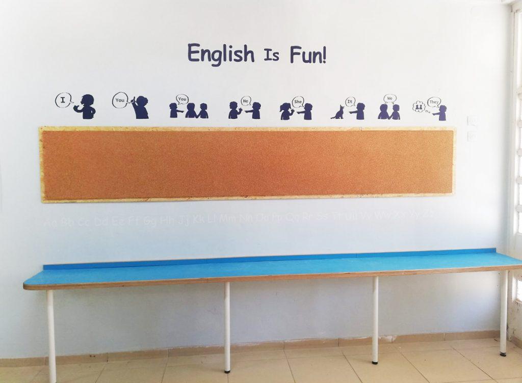בית ספר עופרה עיצוב מתחם - פינת עבודה אנגלית