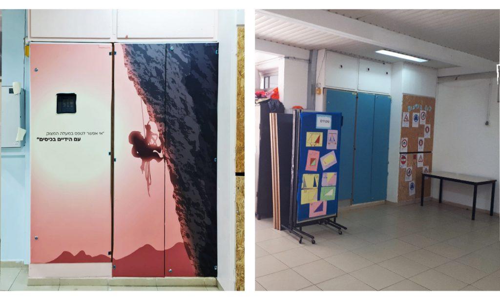 בית ספר עופרה עיצוב מרחב - פינת עבודה אנגלית