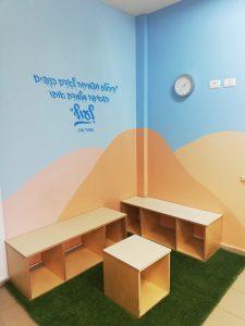 ניצנים עיצוב מרחב פינת ישיבה
