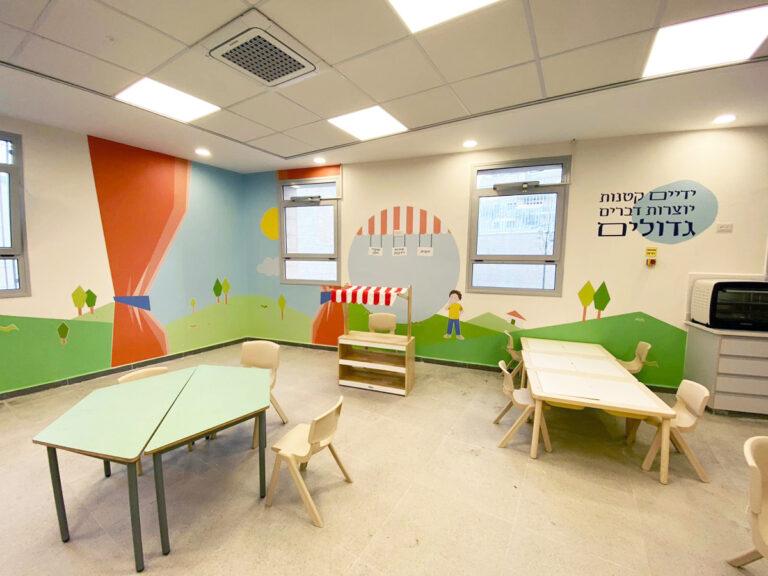 """בית הספר ממ""""ד ארנונה עיצוב מתחם למידה משחק מתמטי סופרמרקט במה ופינת יצירה ידיים קטנות יוצרות דברים גדולים"""